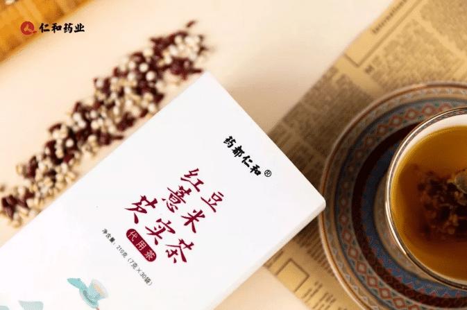 药都仁和红豆薏米芡实茶