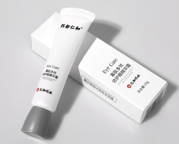 药都仁和寡肽多效眼霜有副作用么,好用吗?